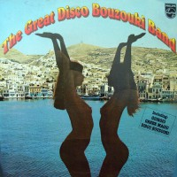 Great Disco Bouzouki Band, The - The Great Disco Bouzouki Band, GRE