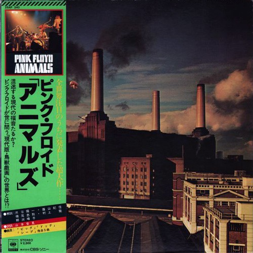 Pink Floyd - Animals, JAP (Or)