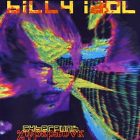 Billy Idol - Cyberpunk, EU