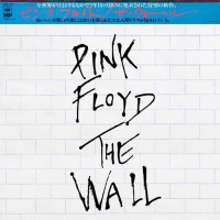 Pink Floyd - The Wall, JAP