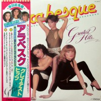 Arabesque - Greatest Hits, JAP