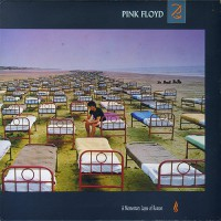 Pink Floyd - A Momentary Lapse Of Reason, UK