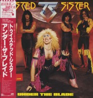 Twisted Sister - Under The Blade, JAP