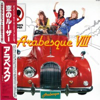Arabesque - Arabesque VIII, JAP